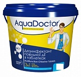 Таблетки для бассейна 3 в 1  AquaDoctor® MC-Т -25 кг.