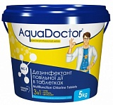 Таблетки для бассейна 3 в 1  AquaDoctor® MC-Т -5 кг.